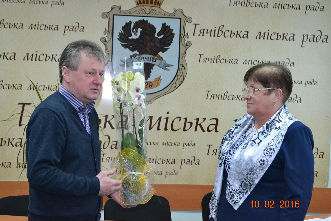 Привтіання члена виконкому Попелич М.І. з Днем народження