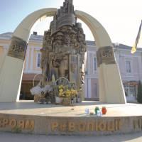 Пам'ятник революції гідності