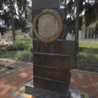 Пам'ятник загиблим трактористам