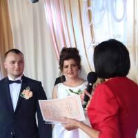 Змерега Іван Іванович і Перебійнос Ірина  Олександрівна