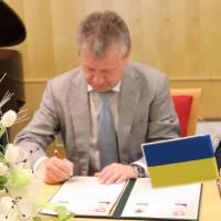 Підписання угоди з містом Хотеборж