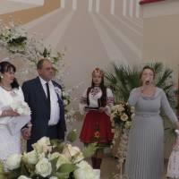 церемонія одруження