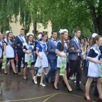 Останній дзвоник в Руськополівській ЗОШ І-ІІІ ст.
