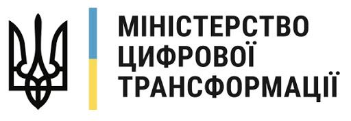 Міністерство цифрової трансормації України