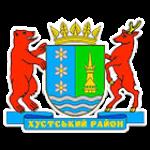 Герб - Хустська Районна Державна Адміністрація