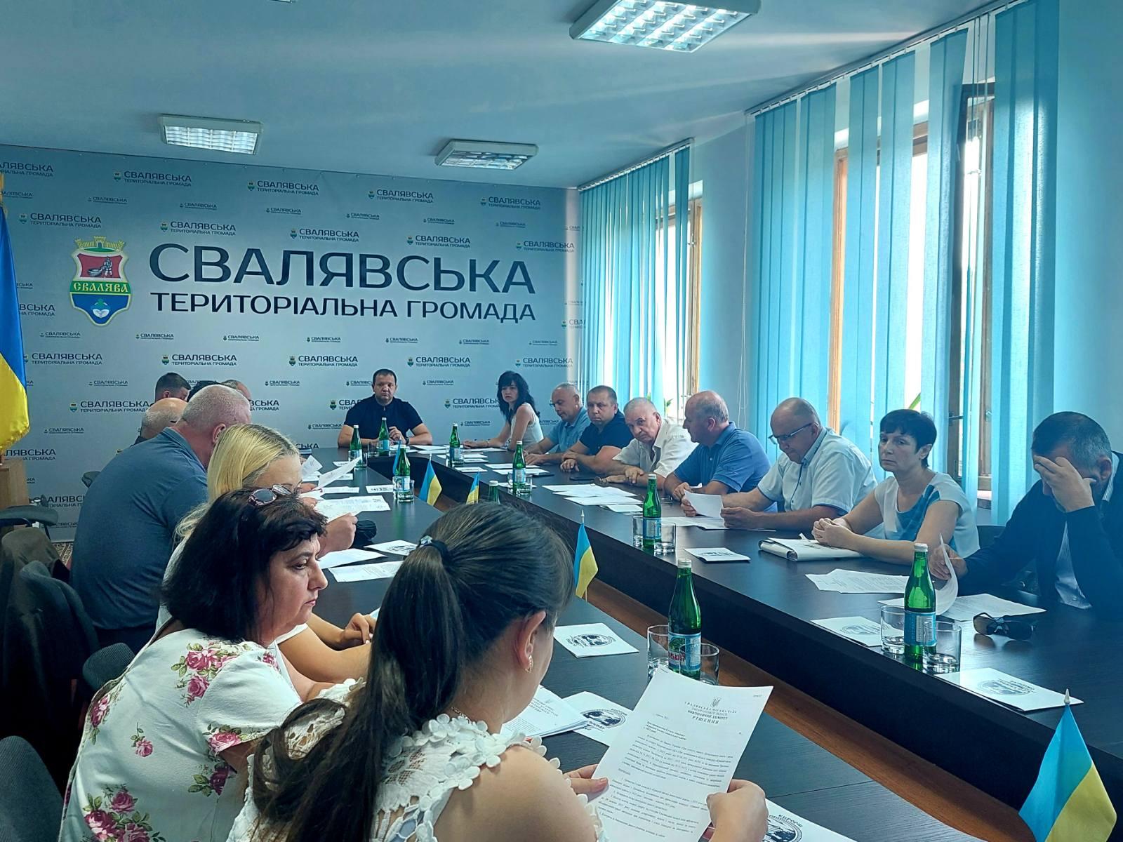 Засідання виконкому Свалявської громади