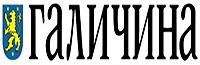 Інтернет-ресурс газети