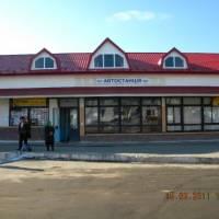 Автостанція. фото В.Салітри