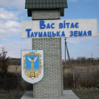 фото В.Салітри