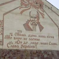 Стелла Т.Г. Шевченку. фото В.Салітри