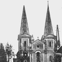 Історія м.Тлумача