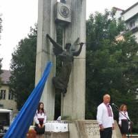30 -та річниця незалежності України