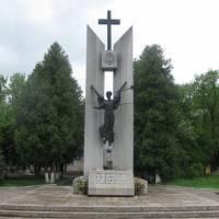 Борцям за волю України. фото В.Салітри