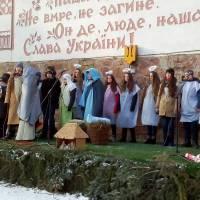 Парад Вертепів та маланок 14.01.2018р.