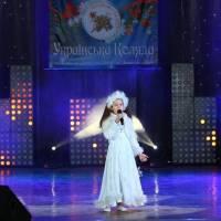 Міжнародний фестиваль-конкурс мистецтв «Українська Коляда» 2018р. Інтернет фото