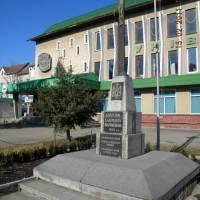 Пам'ятник скасування панщини. фото В.Салітри