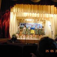 Ювілейний 25-тий звіт гімназії. Інтернет фото