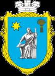 Герб - Тлумацька міська