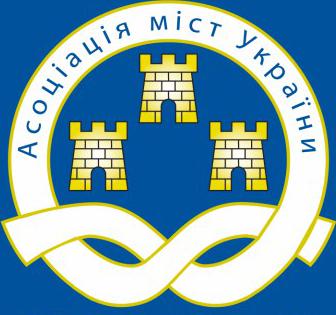Івано-Франківське регіональне відділення Асоціації міст України