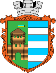 Герб - Городенківська міська рада