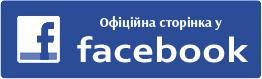 Бориспільська районна рада у Фейсбук