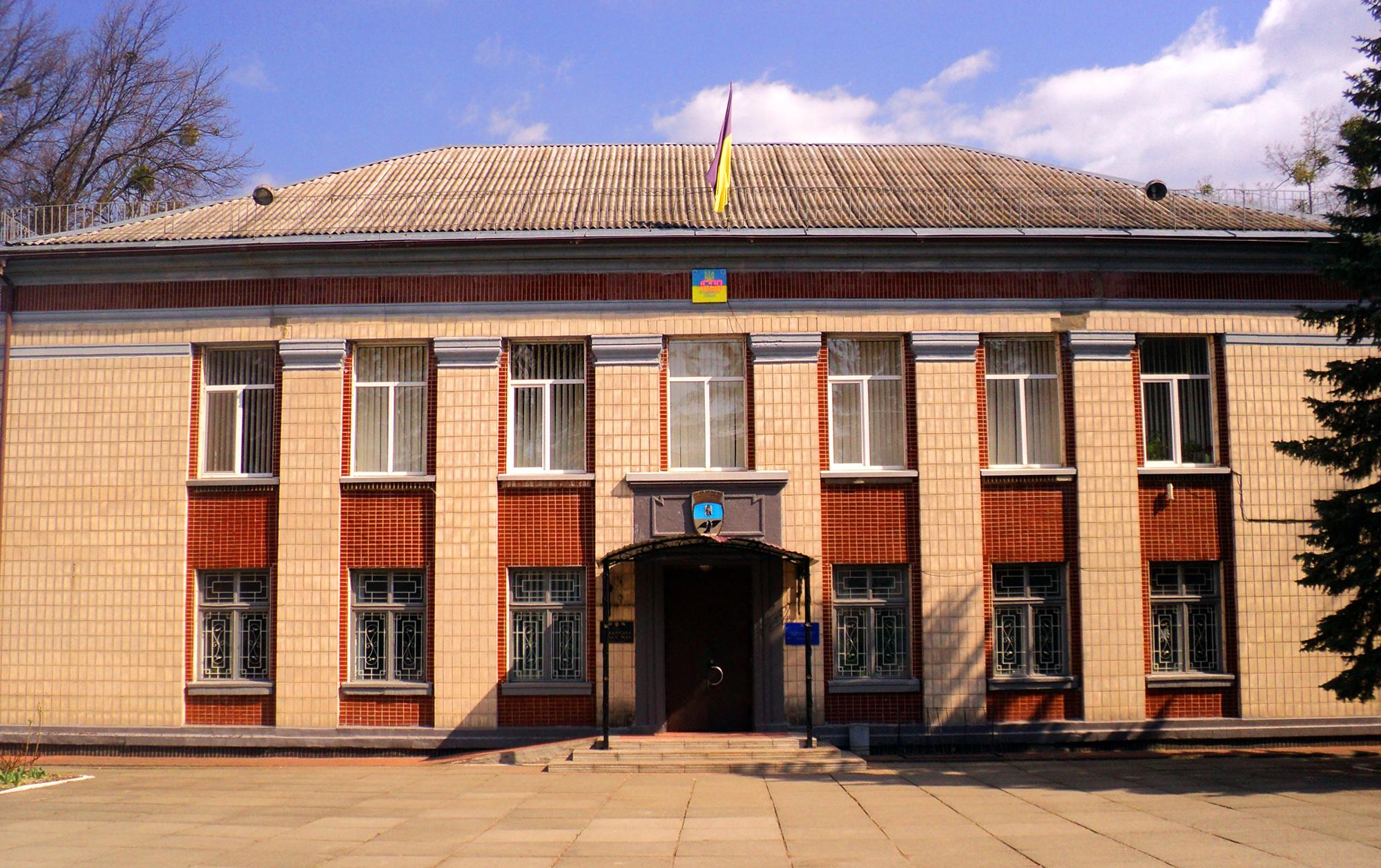 Таращанська міська рада, Таращанський район, Київська область
