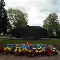 Монумент Слави