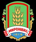 Миронівська -