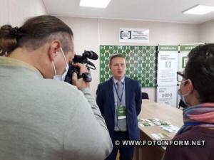 На Кіровоградщині відбувся престур «Надання безоплатної правової допомоги у сфері земельних відносин»