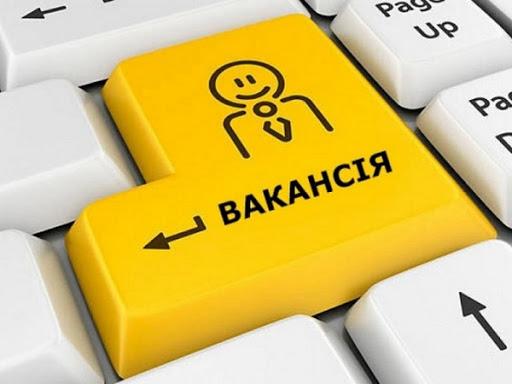 Топ-10 вакансій Кіровоградщини із найвищою заробітною платою