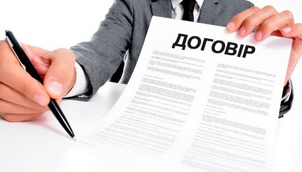 Про особливості заповнення трудового договору з фізичною особою-підприємцем