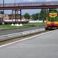 Залізнична дорога