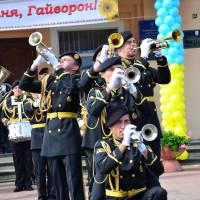 Виступ військового оркестру 194-го понтонно-мостового загону.