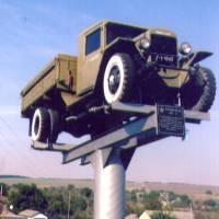 Пам'ятник ЗИС-5