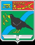 Герб - Гайворонська міська рада