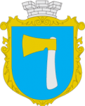 Герб - Хирівська міська рада