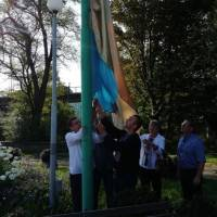 Привітання з Днем державного прапора України