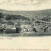 1903р.