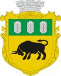 Герб - Турківська міська рада