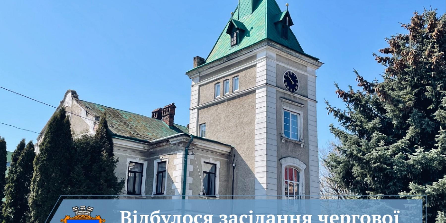 Відбулося засідання ХV сесії Кам'янка-Бузької міської ради.