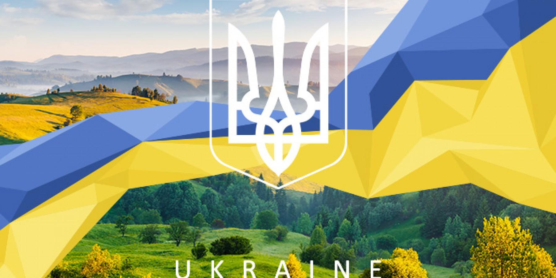 Розпочинається Всеукраїнський марафон #Наша_незалежність!