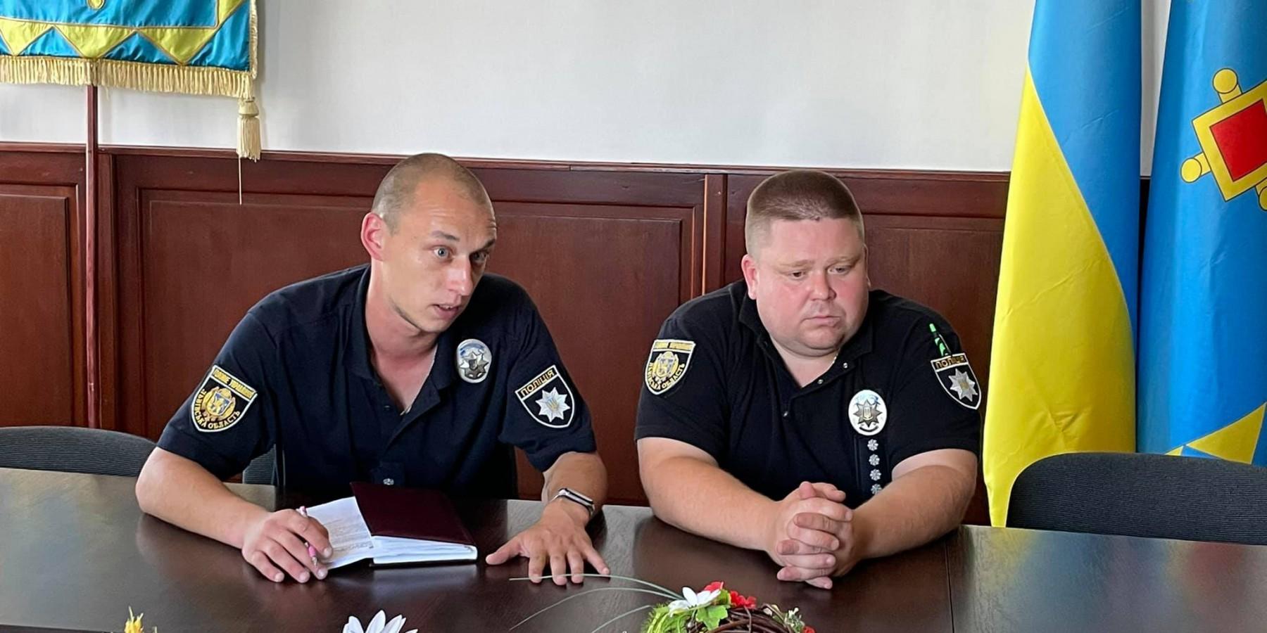 Зустріч поліцейських громади із старостами округів.