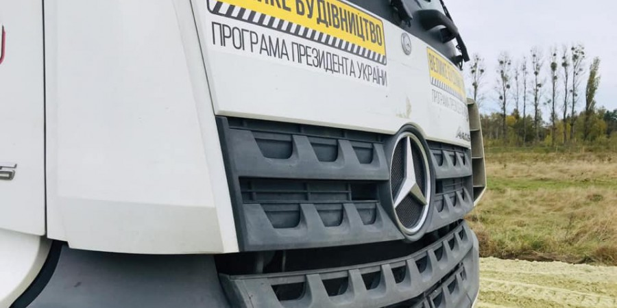 Продовжується фінішний етап ремонту дороги Т14-25 на ділянці Жовква - Кам'янка-Бузька.