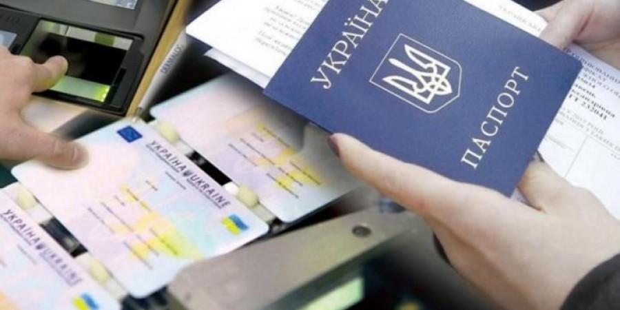 Відділення Державної міграційної служби таки залишиться у Кам'янка-Бузькій ОТГ!