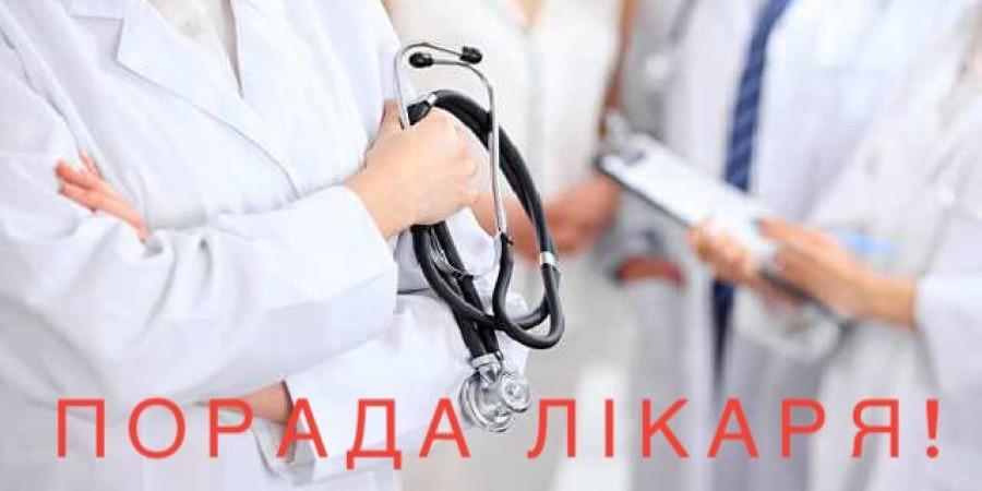 Коментар КНП «Центру первинної медико-санітарної допомоги» Кам'янка-Бузької міської ради.