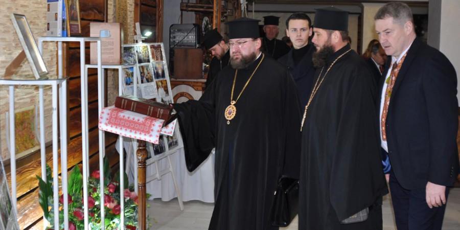Відбулася наукова конференція «Історико-культурне значення Камінка-Стрмилівського Євангелія в загальноукраїнському контексті»