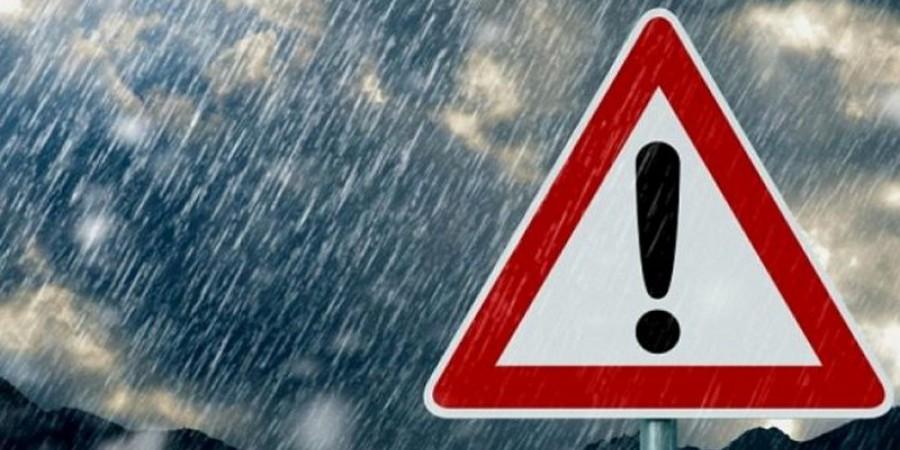 Про зміну погодних умов 21 – 25 березня 2020 року!