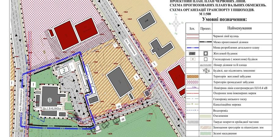 Детальний план території для розміщення та  обслуговування багатоквартирного житлового будинку та приналежних до нього споруд по вул. Незалежності 14 в м. Кам'янка-Бузька.