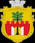 Герб - Судововишнянська міська