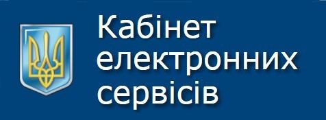 У Жовкві фахівці Червоноградського відділу електронних сервісів навчають громадян користуватися електронними сервісами